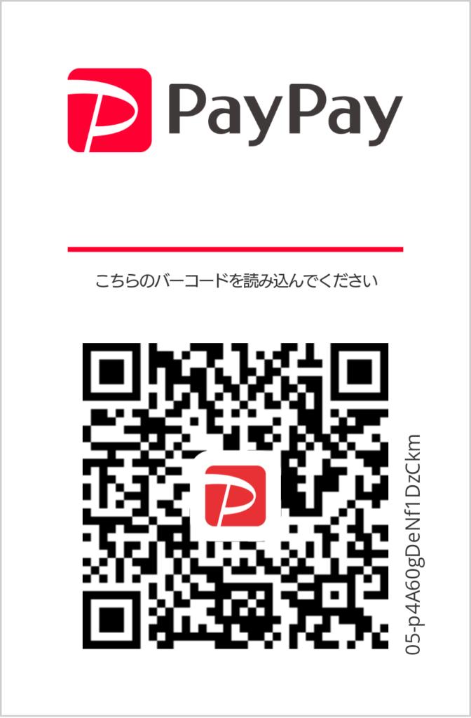 K's VOXのPayPayコード